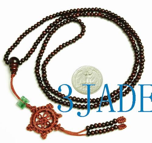 sanders prayer beads