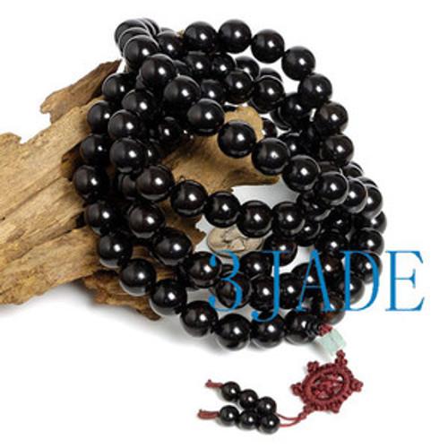 Black sandalwood