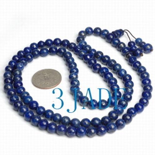 Genuine Lapis Lazuli Gemstone