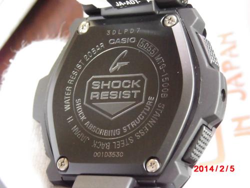 Casio G-Shock MTG-1500B-1A1JF