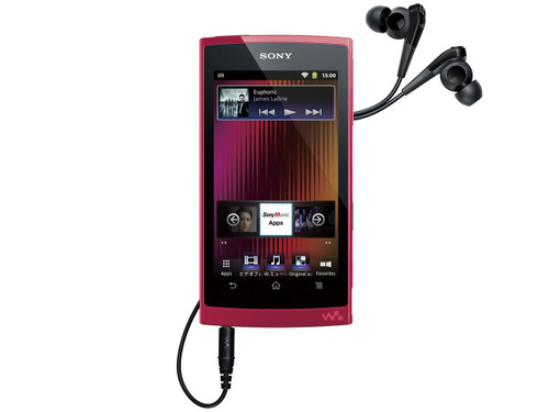 Sony Walkman Z-1000 Series 64GB NW-Z1070 Android 2.3