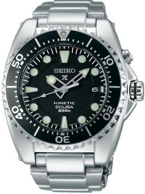 Seiko Prospex Diver SBCZ025 Kinetic Made In Japan