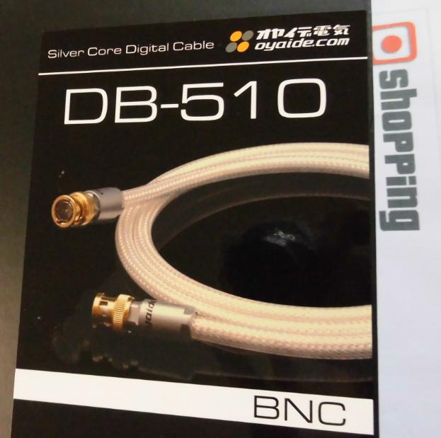 Oyaide DB-510//1.3 Digital Cable BNC 1.3m FREE shipping Worldwide