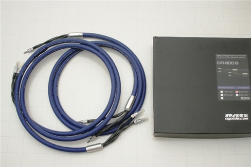 oyaide 800b cable
