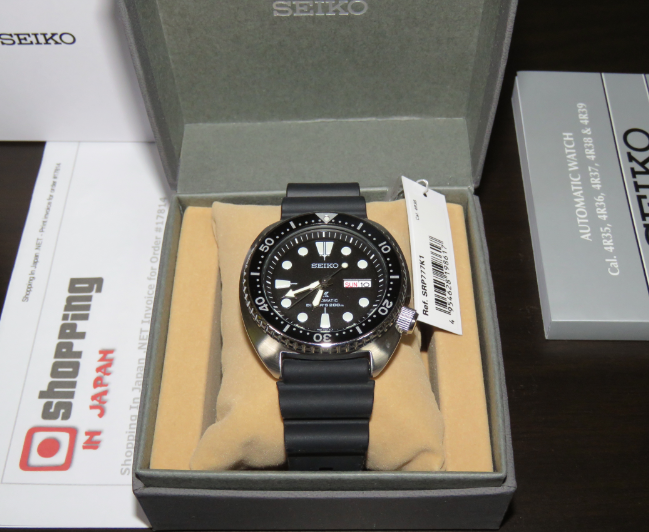 Seiko Prospex Turtle in Box