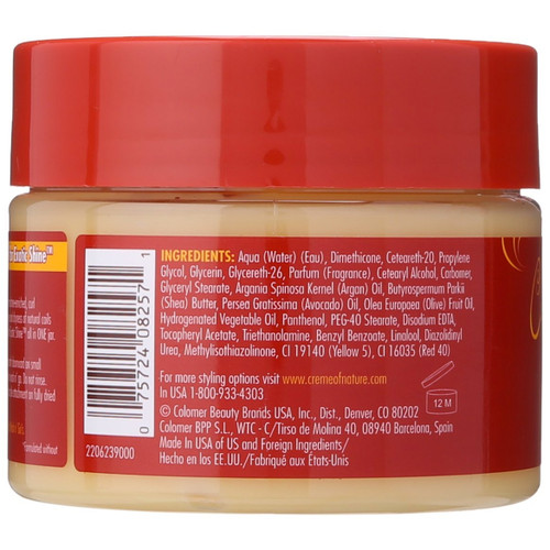 Creme Of Nature Curl Pudding Review