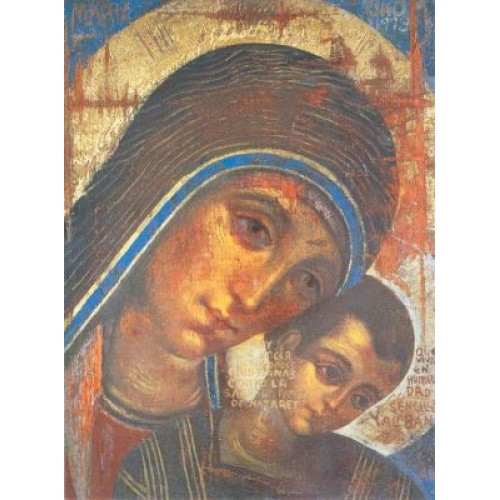 The Virgin Mary with the Child Jesus Icon Print