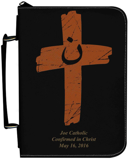 Personalized Bible Cover with Orange Cross Project Graphic - Black