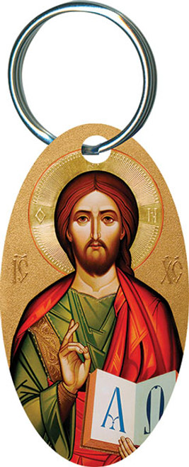 Christ the Teacher Oval Keychain