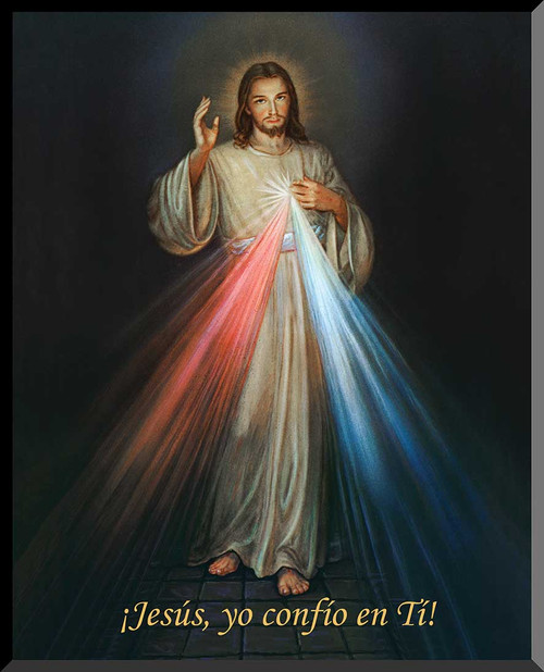 Spanish Divine Mercy Wall Plaque