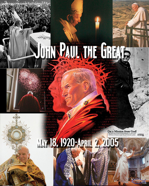 Upon this Rock (JPII) Poster