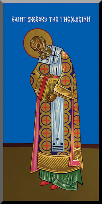 St. Gregory the Theologian by Fr. Thomas Loya