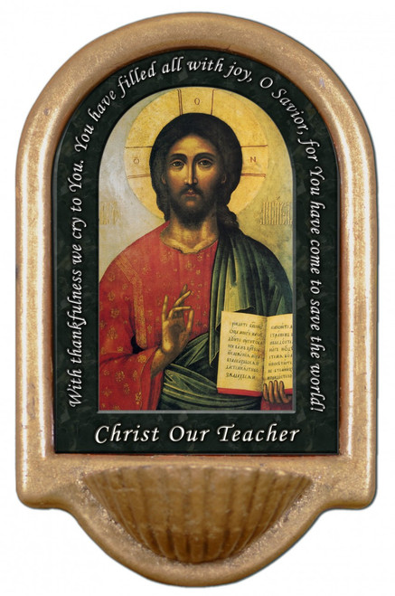 Christ the Teacher Prayer Holy Water Font