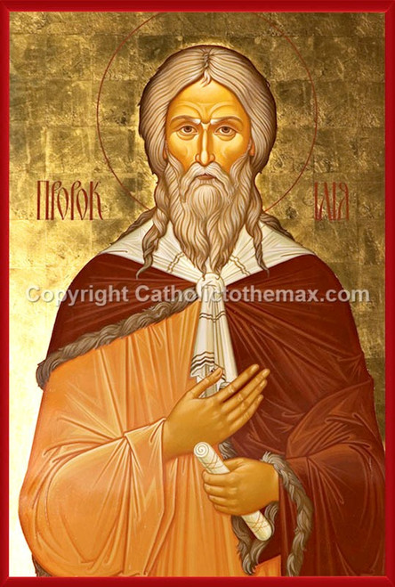 The Holy Prophet Elijah (St. Elias) Icon Wall Plaque