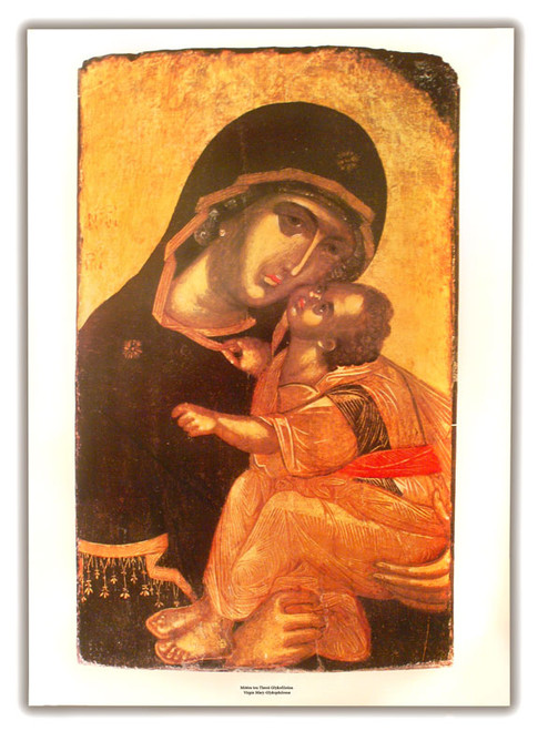 Virgin Mary Glykophilousa Fine Art Icon Print