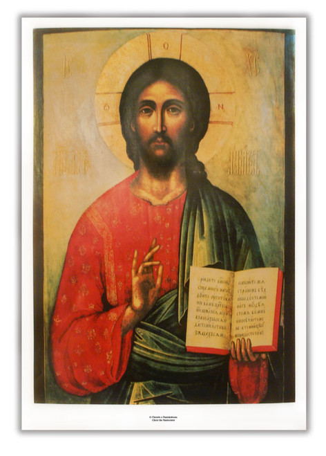 Icon of Christ Pantocrator Fine Art Print