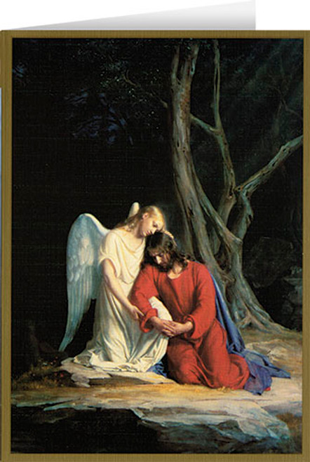 Gethsemane Greeting Card
