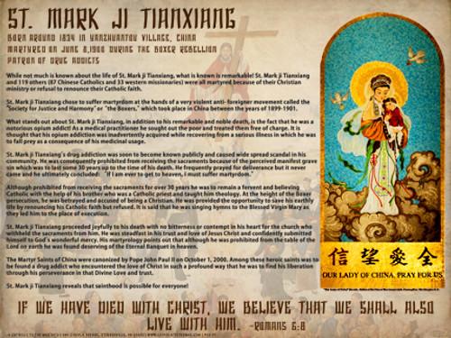 Resultado de imagen de San Marcos Ji Tianxiang