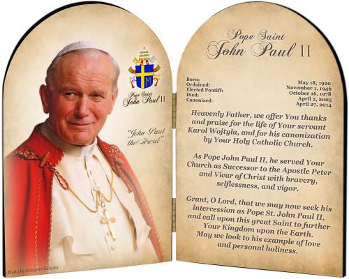 Commemorative Pope John Paul II Sainthood Prayer Arched Diptych