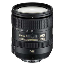 Nikon 16-85mm f/3.5-5.6G AF-S DX ED (VR) Vibration Reduction Zoom Lens - U.S.A. Warranty