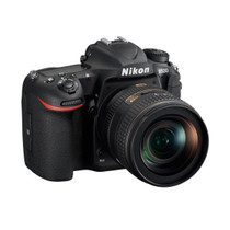 Nikon D500 DSLR Camera with 16-80mm Lens + Battery Grip + Two 64GB SD Cards + Extra Battery