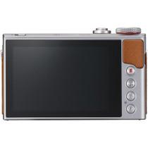 Canon Powershot G9X Mark II (Silver)
