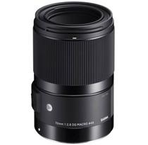 Sigma 70mm F2.8 DG Macro | Art Lens for Nikon