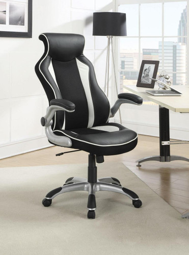 Black and White Office Chair with Curved Back