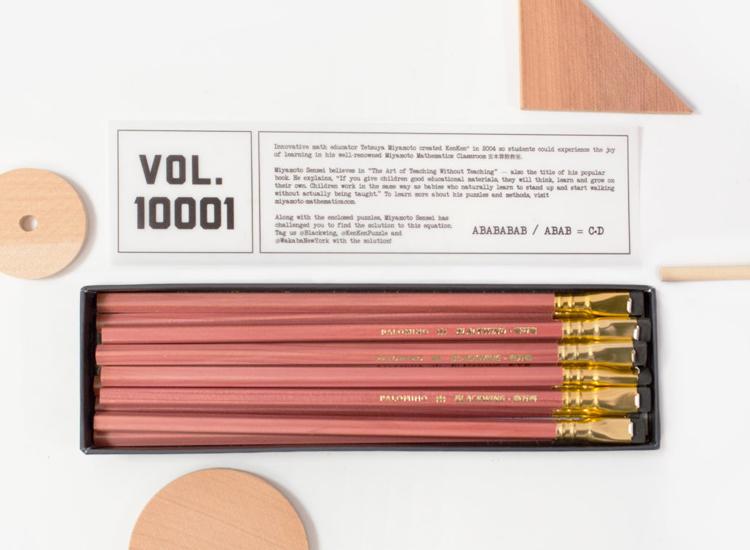 blackwing-vol-1001-box-750x550.jpg
