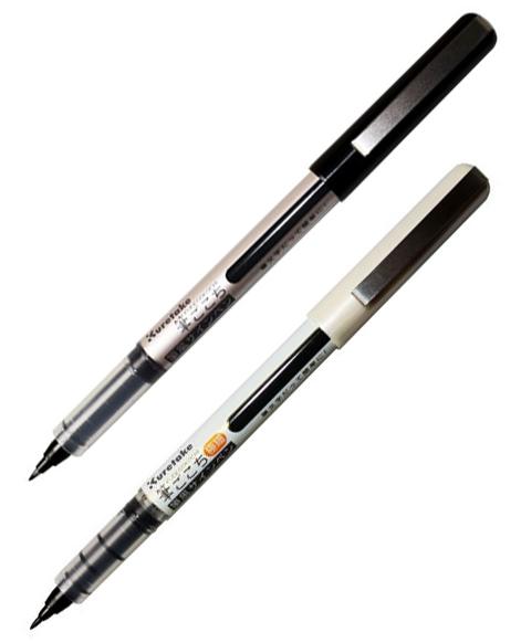 Kuretake BIMOJI Brush Pen