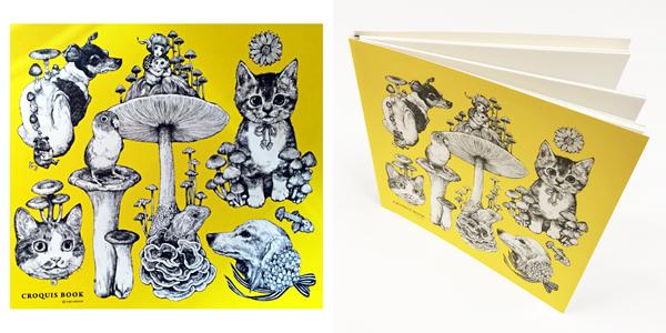 Yuko Higuchi Notebooks