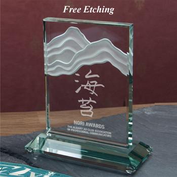 The Summit Award