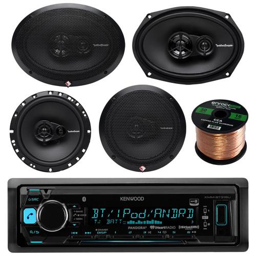 rockford fosgate car audio systems wiring