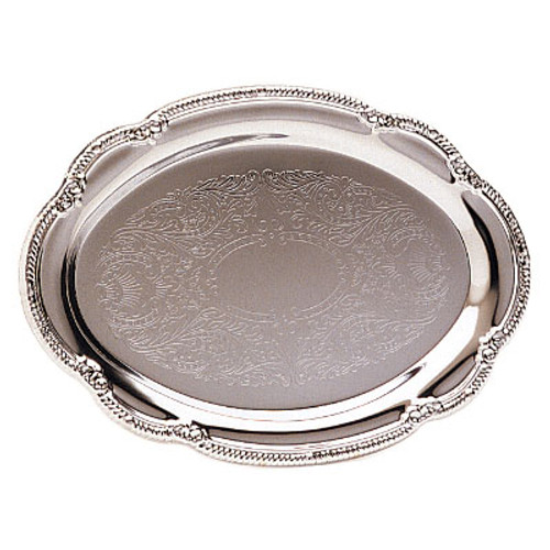 Chrome-Plated Decorative Oval Serving Plate