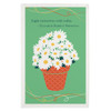 Flower Pot Printed Tea Towel