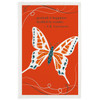 Gratitude Butterfly Printed Tea Towel