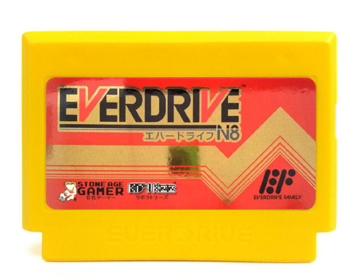 EverDrive-N8 [Famicom] (Pulse)