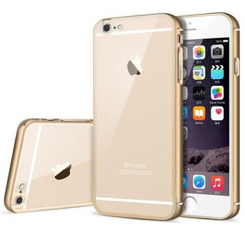 Apple iPhone 6S Case Gold