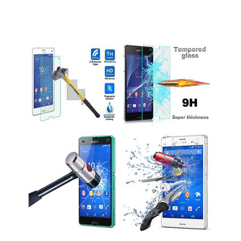 Sony Xperia Z3+Plus Tempered Glass Screen Protector