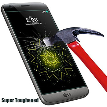 LG G5 Tempered Glass Protector