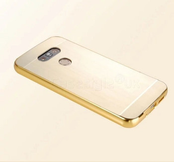 LG G5 Metal Aluminum Bumper Case+Hard Back Gold