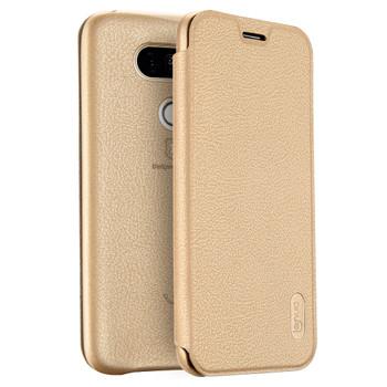 LG G5 Slim Case