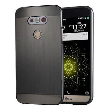 LG G5 Metal Aluminum Bumper Case+Back Cover Black