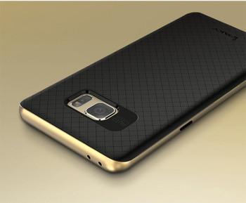 Samsung Galaxy Note 7 Gold Bumper Case+Back Cover
