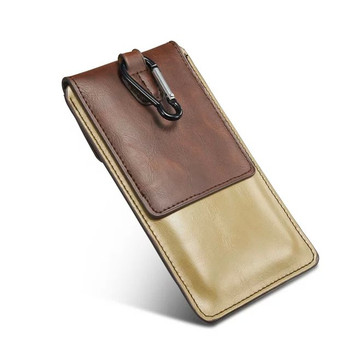 iPhone 7 Pouch Sleeve Case with Card Pocket Brown