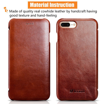 iCarer iPhone 7 PLUS Real Vintage Leather Case