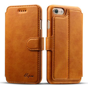 iPhone 7 Pale Brown Case