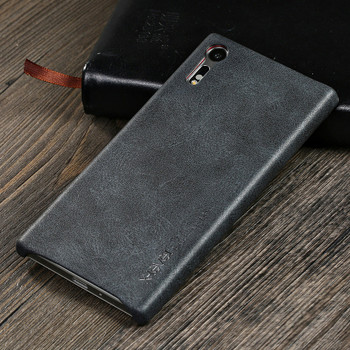 Sony Xperia Protective case