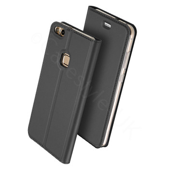 Huawei P10 LITE Case Cover