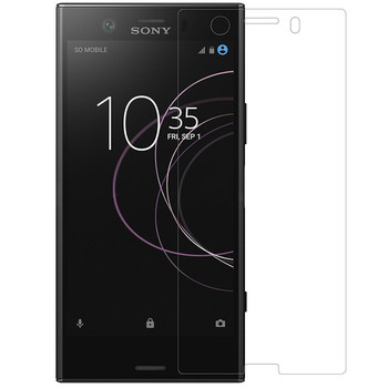 Sony Xperia XZ1 Glass